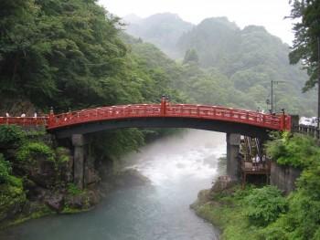 Sshinkyo Nikko Japón